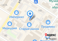 Компания «Магазин электро и бензоинструментов» на карте