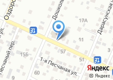 Компания «Флория» на карте