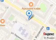 Компания «Dari Shik» на карте