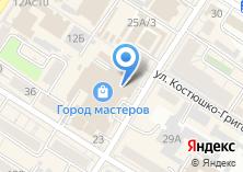 Компания «Недвижимость Забайкалья» на карте