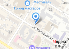 Компания «ND HOLDING LTD» на карте