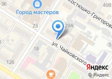 Компания «ЧитаСберЭнерго» на карте