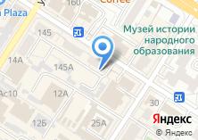 Компания «Почтовое отделение №51» на карте