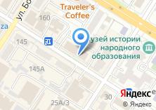 Компания «Читавзрывпром» на карте