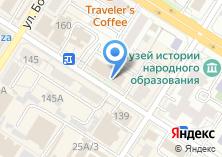 Компания «Фотомастерская Сергея Цапаря» на карте