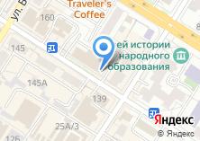 Компания «Забайкальский краевой центр межевания земель» на карте