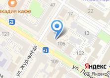 Компания «Котофей» на карте