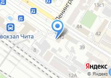 Компания «Читинский автовокзал» на карте