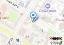 Компания «Адвокатский кабинет Аршинова М.А» на карте