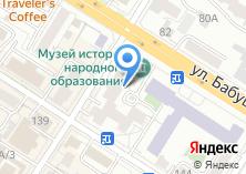 Компания «Свадебная стилистика от Ольги Слепченко» на карте