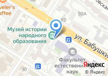 Компания «Музей истории народного образования Забайкальского края» на карте