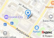 Компания «Читагражданпроект» на карте