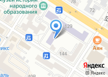Компания «Научная библиотека» на карте