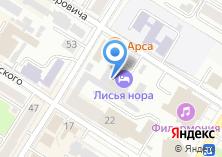 Компания «Магазин детских товаров на ул. Костюшко-Григоровича» на карте