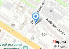 Компания «Забайкальская Федерация Сётокан каратэ - до Интернейшнл» на карте