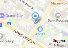Компания «Культура Забайкалья» на карте