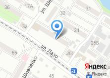 Компания «Всероссийское общество инвалидов Ингодинского административного района» на карте