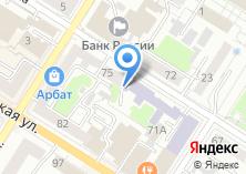 Компания «Прибайкальский территориальный отдел Управления Федерального агентства по государственным резервам по Сибирскому Федеральному округу» на карте