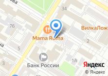 Компания «Оптика 75» на карте