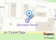 Компания «Досма» на карте