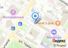 Компания «ЗАГС г. Читы» на карте