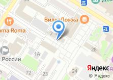Компания «Курсив» на карте