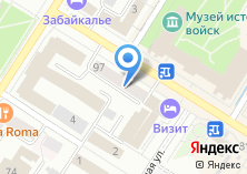 Компания «Магазин женкой обуви» на карте
