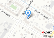 Компания «Магазин разливного пива на Красноармейской» на карте