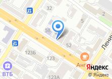 Компания «Нерчинские колбасы» на карте