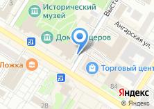 Компания «Музей истории войск СибВО» на карте