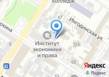 Компания «Читинский институт» на карте