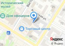 Компания «Классик» на карте