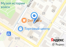 Компания «Виолина» на карте