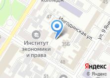 Компания «Академ» на карте