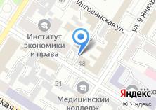 Компания «Индекс-Чита» на карте