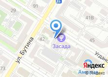Компания «Гринда Байкал» на карте