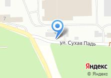 Компания «Поисково-спасательная служба Забайкальского края» на карте