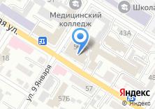 Компания «Офис-класс» на карте