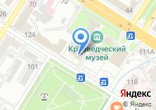 Компания «Учебно-методический центр культуры и народного творчества Забайкальского края» на карте