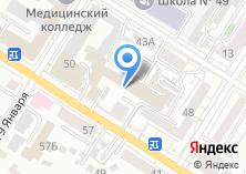 Компания «Мастерская по пошиву и ремонту обуви» на карте