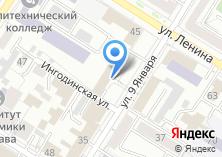 Компания «Общежитие Читинский политехнический колледж» на карте