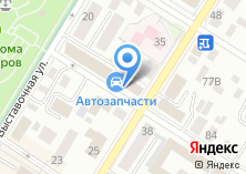 Компания «Корзинкин.ру» на карте