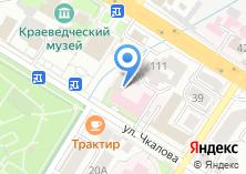 Компания «Консультативно-диагностическая поликлиника» на карте
