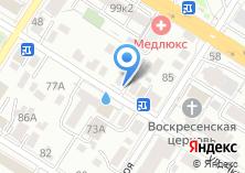 Компания «Мастерская по ремонту обуви на Чкалова» на карте