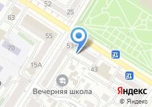 Компания «НОВЫЙ ВЗГЛЯД» на карте