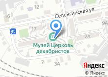 Компания «Музей декабристов» на карте