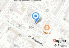 Компания «Альянс+» на карте