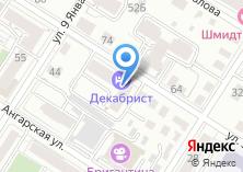Компания «Детос» на карте