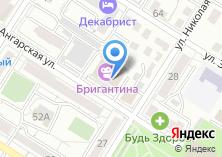 Компания «Бригантина» на карте