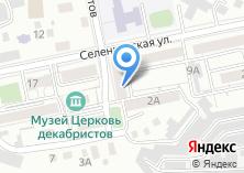 Компания «Селенгинский» на карте